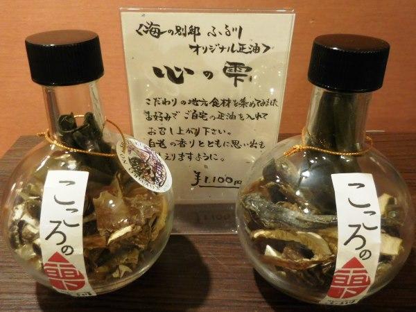 こころの雫~オリジナル正油の素