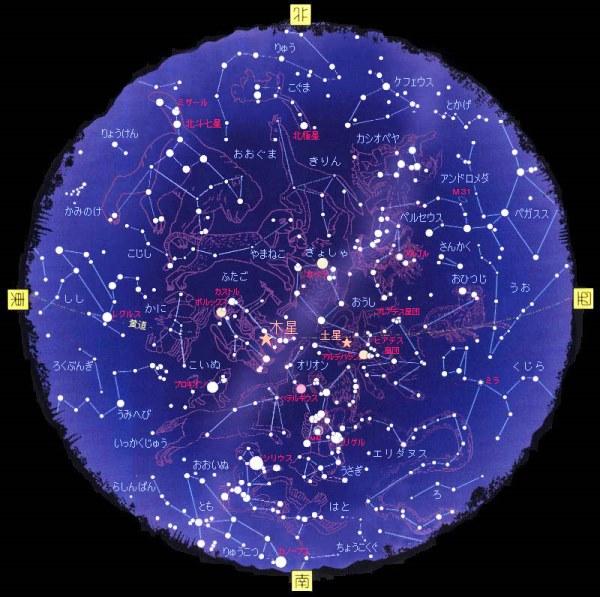 太古の庭で冬の星座観察しませんか?